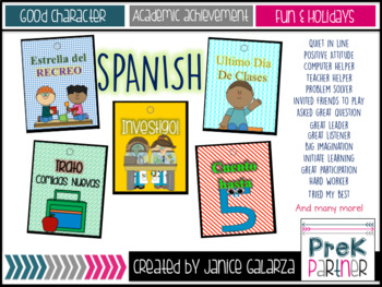 {{SPANISH}} Brag Tags - Early Childhood Edition
