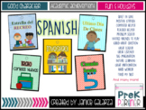 {{SPANISH}} Terrific Tags - Early Childhood Edition