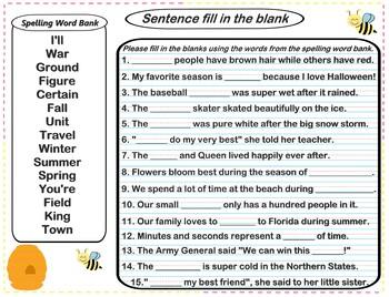 ~*SPELLING BEE BUNDLE*~ Spelling word practice