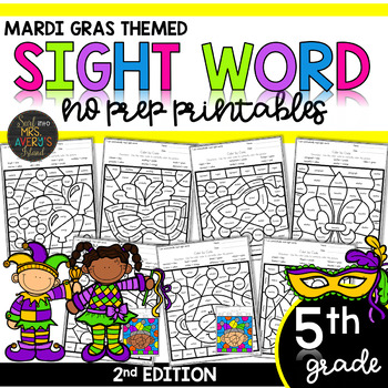 Color by Sight Word | Mardi Gras | Fifth Grade Sight Words