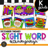 Kindergarten Sight Word Color by Code Christmas Activities for December