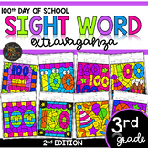 Color by Sight Word   100th Day of School   Third Grade Sight Words