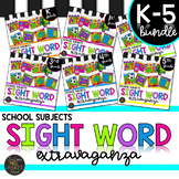 School Subjects Themed Sight Word Color by Code Bundle❤️⭐
