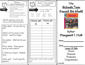 """""""Schools From Around the World"""" Skills Trifold aligned to Journeys Lesson 13"""