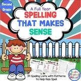 *Second Grade Spelling Lists That Make Sense