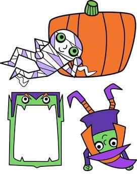 Halloween Bundle Clipart