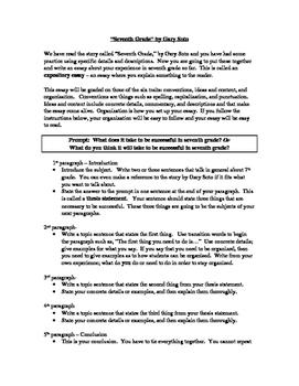 """Seventh Grade"" by Gary Soto process essay assignment"