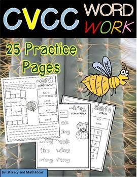 (Short Vowels) CVCC Word Work