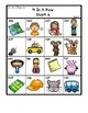 Colored 'Short a' cvc / simple word Bingo-style Four In a Row Game