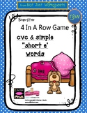 CVC Short Vowel Ee simple word Bingo-style Four In a Row Game