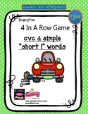 CVC Short Vowel Ii simple word Bingo-style Four In a Row Game