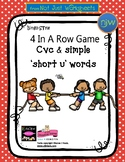 CVC Short Vowel Uu simple word Bingo-style Four In a Row Game