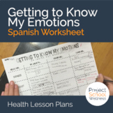 Spanish - Getting to Know My Emotions - Inside & Out of Mental Health