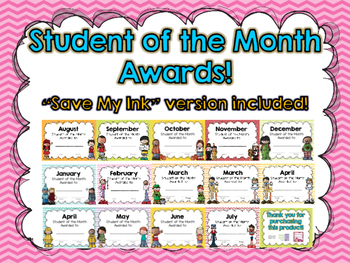 """Student of the Month"" Awards (Non-Editable)"