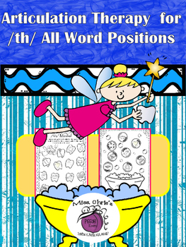 ~TH~ Articulation Therapy Resource MANY activities; All word positions