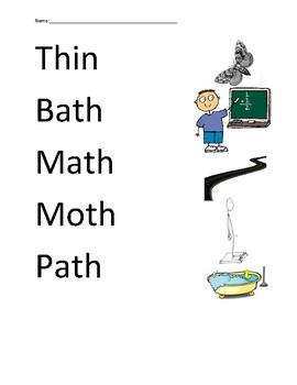 'TH' matching game