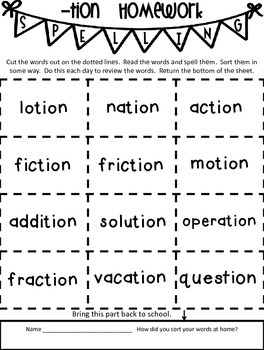 -TION  Two Levels of ELA and Math Activities for Teaching -TION