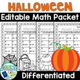 Math Worksheets for Halloween and October - Differentiated and Editable