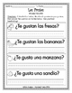 ¿Te gustan las frutas? - Spanish fruit question and answer activity.