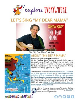 """Teach Kids About China -- Let's Sing 'My Dear Mama'"""