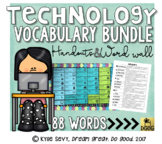 Computer Lab Technology Word Wall Vocabulary Bundle with Icons- Ink Saver!