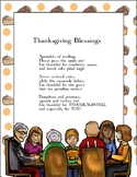 """Thanksgiving Blessings"" Single Poem- Color, BW, Blank, and Journal Versions!"