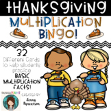♦♦♦ Thanksgiving Multiplication BINGO! ♦♦♦ 32 Different Cards!