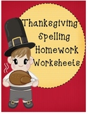 * Thanksgiving and Autumn Spelling Worksheet * Can use wit