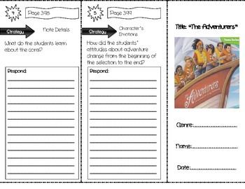 """The Adventurers"" Comprehension Trifold (Storytown Lesson 15)"