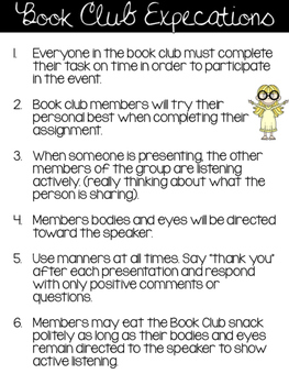 """The BFG"" Additional Activities for Novel Study/Guided Reading"