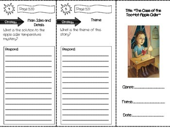 """The Case of the Too-Hot Apple Cider"" Comprehension Trifold (Lesson 20)"