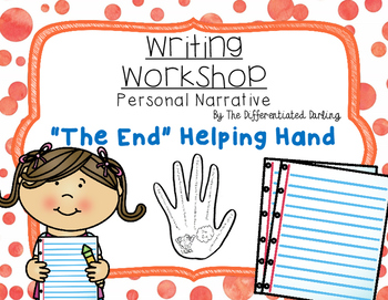"""The End"" for a Personal Narrative Helping Hand"