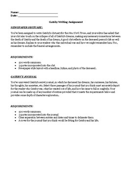 essay letter for college baruch