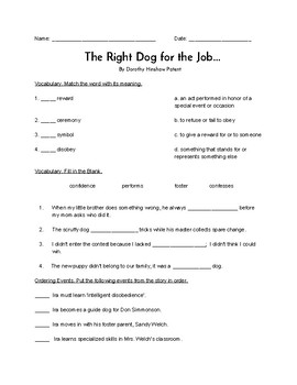 """""""The Right Dog for the Job..."""" QUIZ (Journeys Grade Four Reader)"""