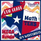 The ⭐ULTIMATE⭐ 6th Grade Math TEKS Worksheets Bundle ⭐ STAAR Practice
