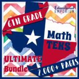 The ⭐ULTIMATE⭐ 6th Grade TEKS Math Curriculum Bundle