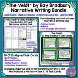 """The Veldt"" by R. Bradbury Close Reading, Narrative Writing, & Task Cards BUNDLE"