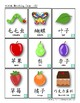 """The Very Hungry Caterpillar"" Activity Pack {English with Simplified Chinese}"