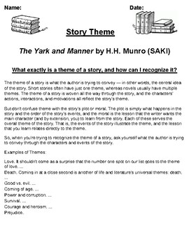"""""""The Yark and Manner"""" by H.H. Munro Theme Worksheet"""