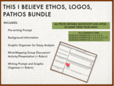 """This I Believe"" Ethos, Logos, Pathos BUNDLE"
