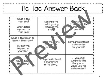 """""""Tic Tac Answer Back"""" Comprehension Differentiated Question Game"""