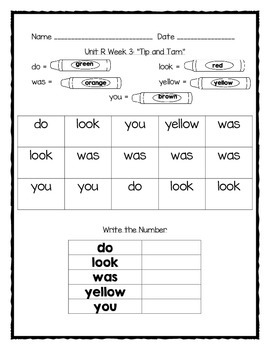 """Tip and Tam"" Sight Word Graph (Reading Street Unit R)"