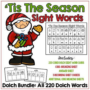 'Tis The Season Sight Words BUNDLE: All 220 Dolch Sight Words - Christmas Fun!