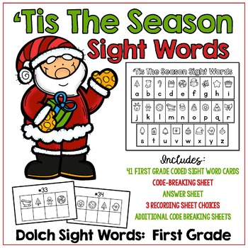 'Tis The Season Sight Words - First Grade Dolch Words -  Great for Christmas!