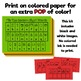 'Tis The Season Sight Words: Pre-Primer Dolch Words - Great for Christmas!