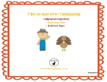 'Twas the Night Before THANKSGIVING - Book Activity Packet (Dav Pilkey book)