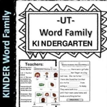 -UT- Word Family Practice.  Kindergarten, Dolch Words!