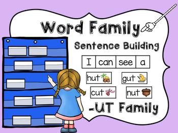-UT Word Family Sentence Building
