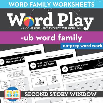 -Ub Word Family Worksheets No Prep Short Vowel U Chunk Spelling