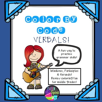Verbals Grammar Practice: Participles, Gerunds, Infinitives - Color By Code!